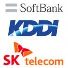 Softbank Mobile, KDDI, SK Telecom logos