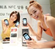 KT's Samsung SHW A170K launch