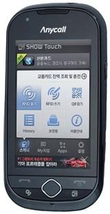 Samsung's SHW-A170K NFC handset
