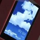 Enlighten smart poster with NFC