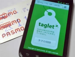 Taglet Android NFC