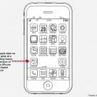 Apple's future iPhone e-wallet icon? Image: PatentlyApple.com