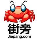 Jiepang