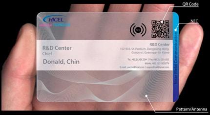 Hicel's NFC business card