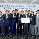 Grand NFC Korea Alliance