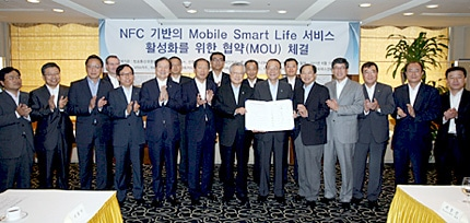 Grand NFC Korea Alliance