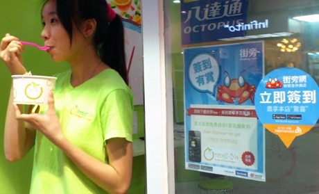 Jiepang's NFC window sticker in use at Hong Kong yoghurt shop Orango-Yi