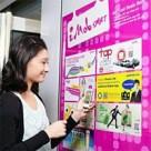 An iMobSMRT smart poster