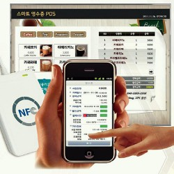 ETRI's NFC receipts