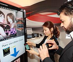 Cross-border NFC coupons