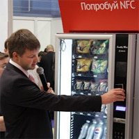MTS NFC demonstration