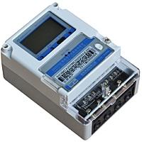 Wasion's NFC smart meter