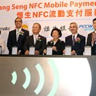Hong Kong NFC payments launch ceremony