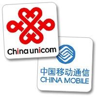 China Unicom and China Mobile