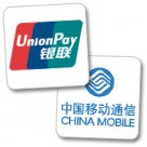 China UnionPay and China Mobile