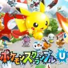 Pokemon Scramble U/Pokemon Rumble U