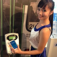Chunghwa's mobile wallet in action