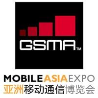 GSMA Mobile Asia Expo