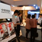 BEIJING: People find out more about the new payments network. Pic: Xinhua/Li Xin