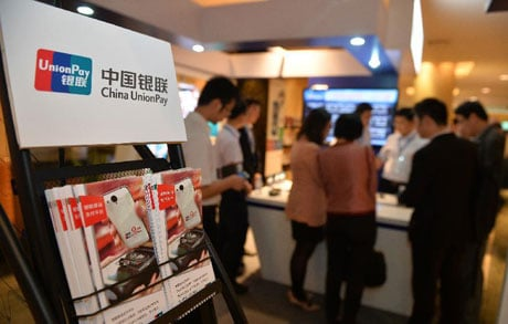 China Mobile and China UnionPay