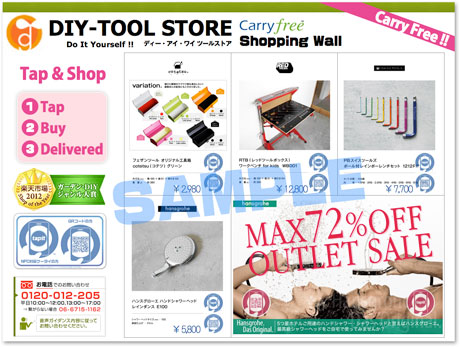 A sample Carry Free shopping wall. Click to enlarge.