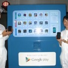 Google's NFC vending machine