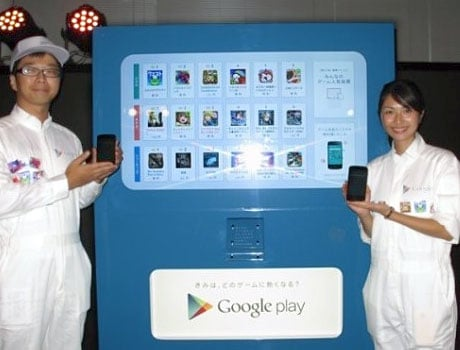 Google's NFC vending machine