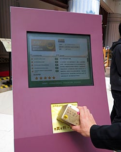 Tapping a product to the NFC kiosk brings up authenticity information
