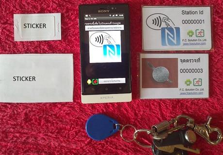 CloudFCS GPS NFC tag