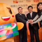 Alipay's Liang Minjun, Octopus CEO Sunny Cheung and Taobao's Daphne Lee launch the Octopus Online Payment Service