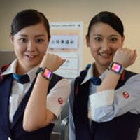 Japan_Airlines_beacons_smartwatch