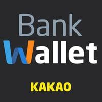BankWalletKakao mobile wallet service