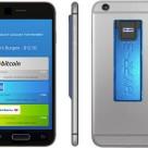 Hypr-3 biometric BLE NFC sticker