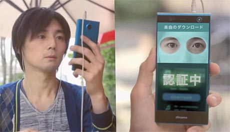 NTT Docomo iris authentication using an Arrows NX F-04G smartphone