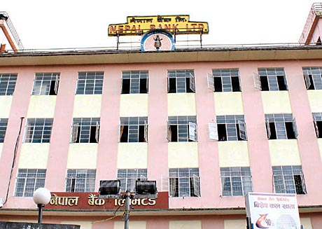 Nepal Bank Limited. Picture: The Kathmandu Post