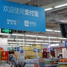 Walmart and Alipay