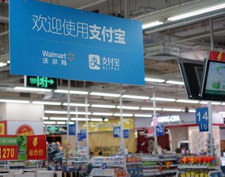 Walmart and Alipay