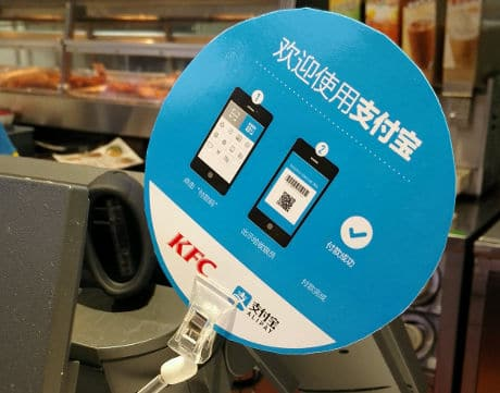 KFC China accepting Alipay mobile payments