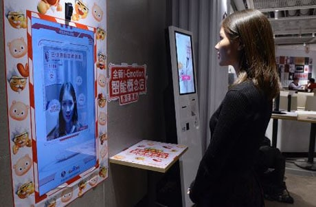 KFC China and Baidu face recognition smart restaurant