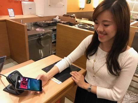 Apple Pay in Taiwan