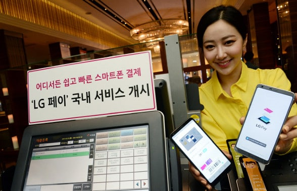 LG Pay Korea launch