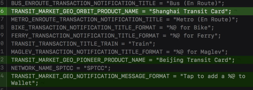 Strings found in iOS 11.3 beta 4 mention Chinese transit cards and operator SPTCC