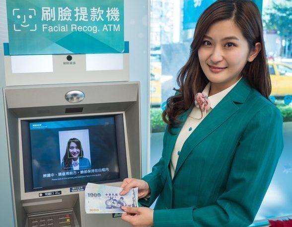 E-Sungs biometric ATM