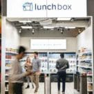 Entrance to Ahold Delhaize lunchbox cashierless concept store