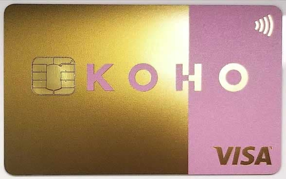 Koho metal Visa bank card