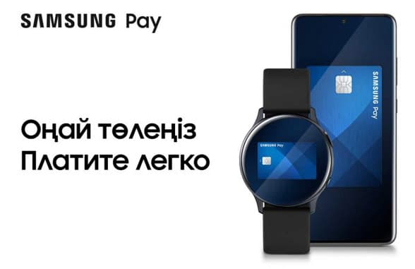 Samsung Pay on watch and phone for kazakhstan launchor Kazak