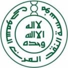 Saudi Arabian Monetary Authority (SAMA) logo