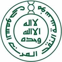 Saudi Arabian Monetary Authority (SAMA) logo