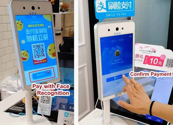 Credit: Nielsen Norman Group Face (NNG) Face recognition payment (FRP) system in action