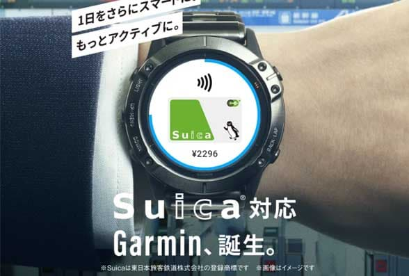 Garmin Pay Suica Smartwatch